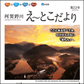 tayori22-blog-300