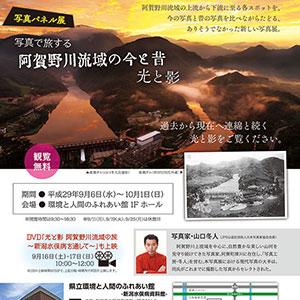 fuyuto-fureaikan-outweb300
