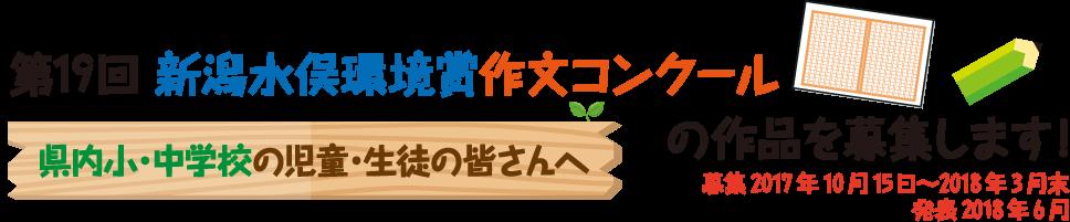sakubun19