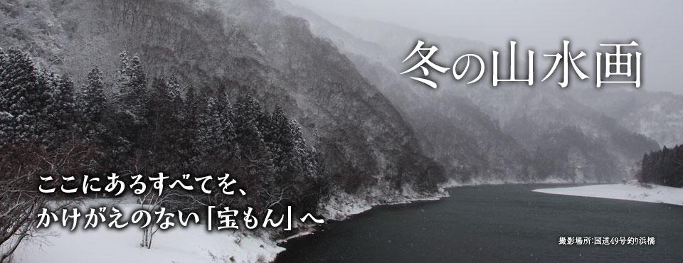 2015.2.25トップ画像